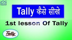 How to learn Tally