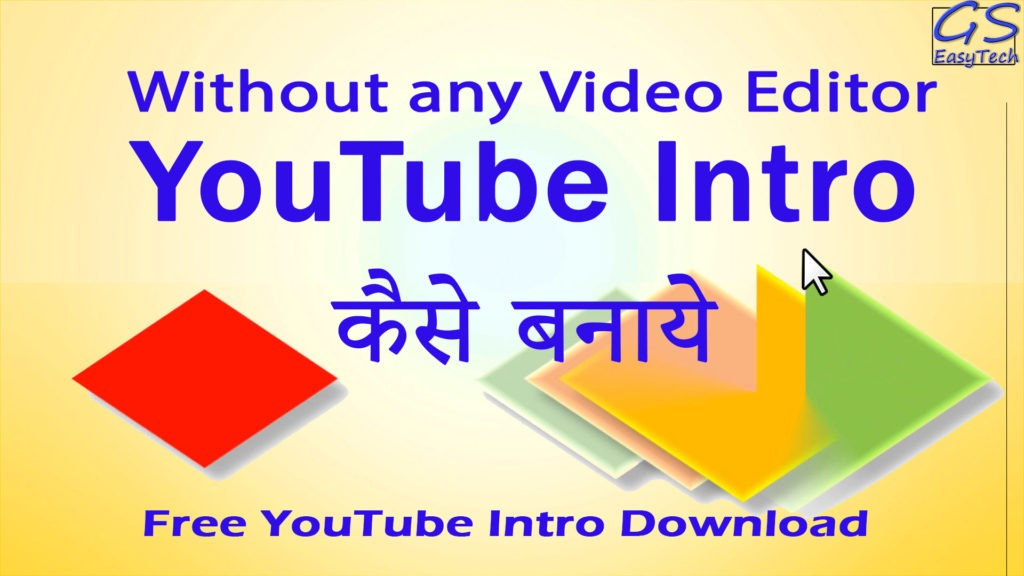 How to Create Youtube Intro in Powerpoint