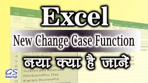 How to Use Change Case in Excel in the Same Cell without Formula or Function