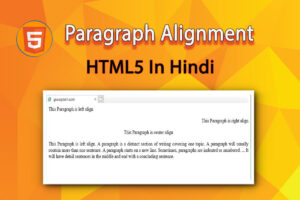 Paragraph Alignment in HTML in Hindi
