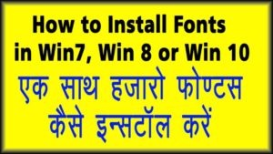 How to install hindi fonts