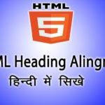 html heading center