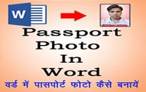 Passport Photo in word