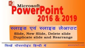 what is slide in PowerPoint