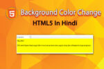 HTML मे Background Color