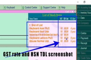 GST rate TDL screenshot