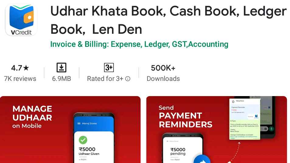 Udhar Khata Book, Cash Book, Ledger Book, Len Den