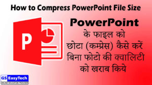 powerpoint file compress