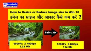 how to resize image in windows 10