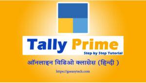 Tally Prime Tutorial in Hindi