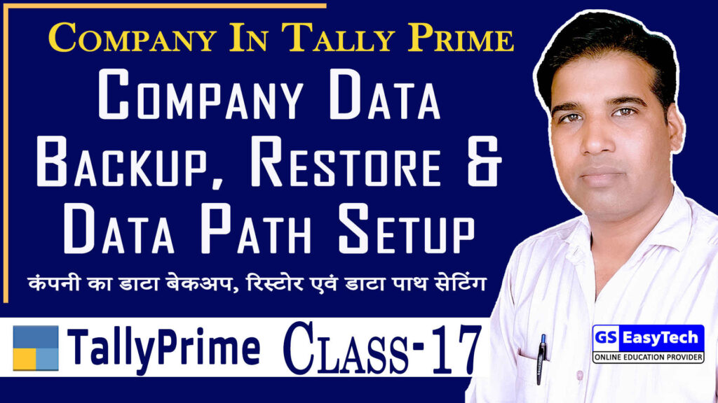 Tally Prime Class 17