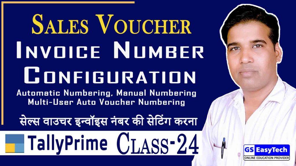 Tally Prime Class 24